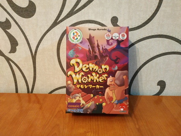 Reseña Demon Worker